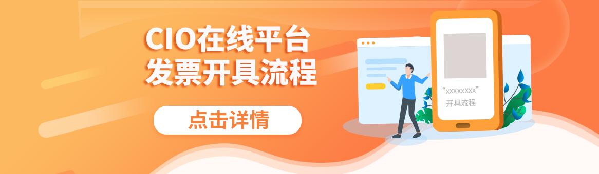 开具发票流程图片.jpg