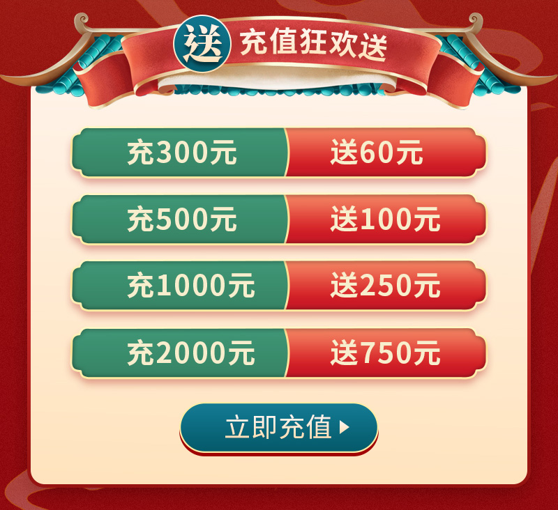 手机端活动页面-中秋国庆双节福利活动_03.jpg